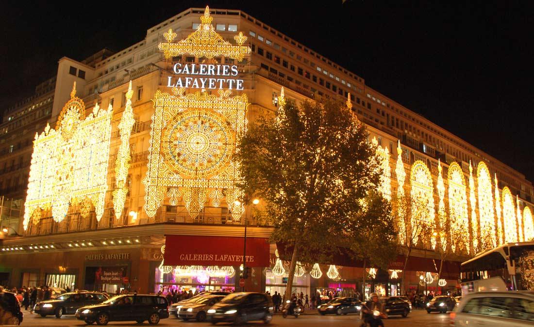 جاليري لافاييت باريس