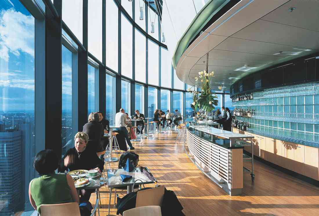برج فرانكفورت الرئيسي