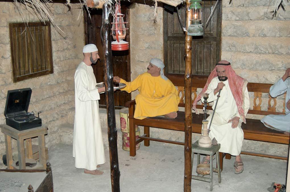 متحف دبي.