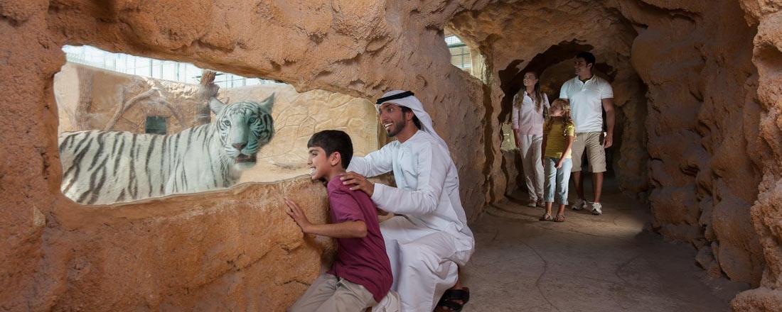 حديقة حيوانات الإمارات في أبو ظبي.