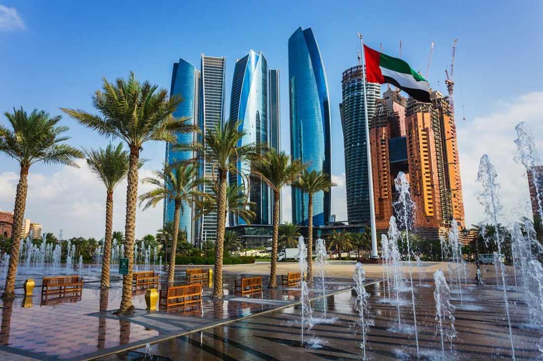 مدينة أبو ظبي.