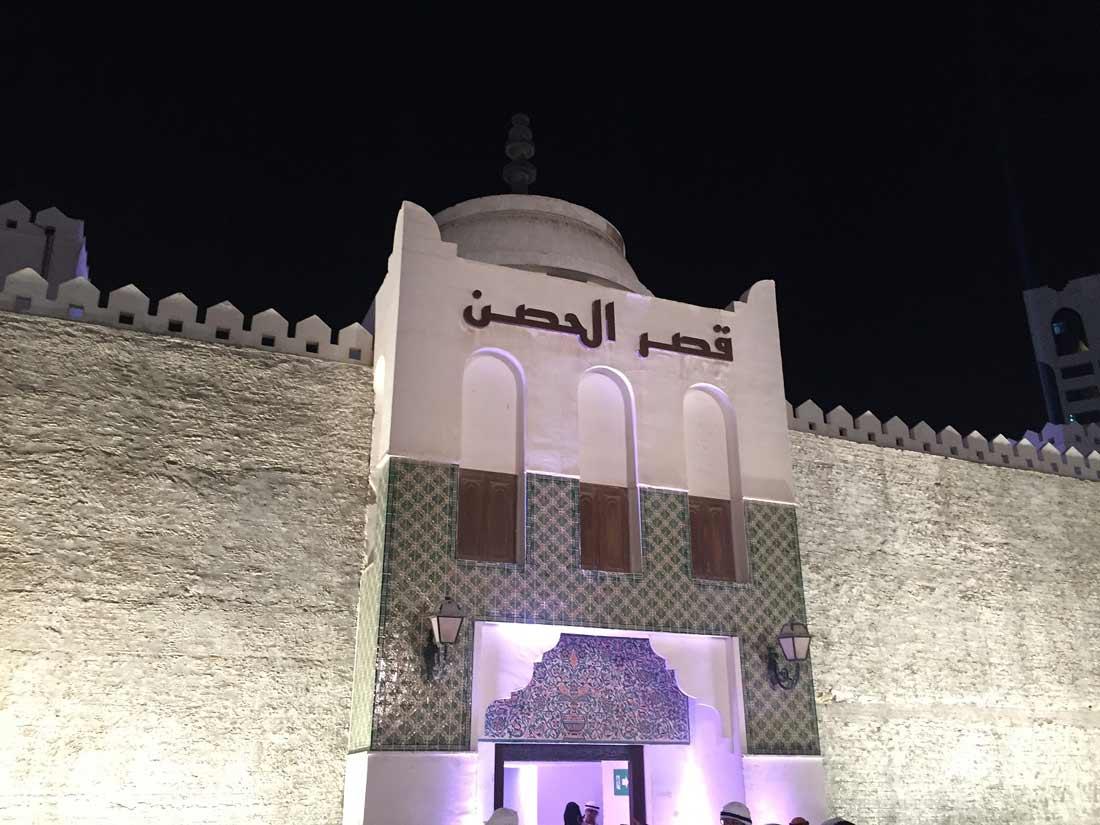 قصر الحصن في أبو ظبي.