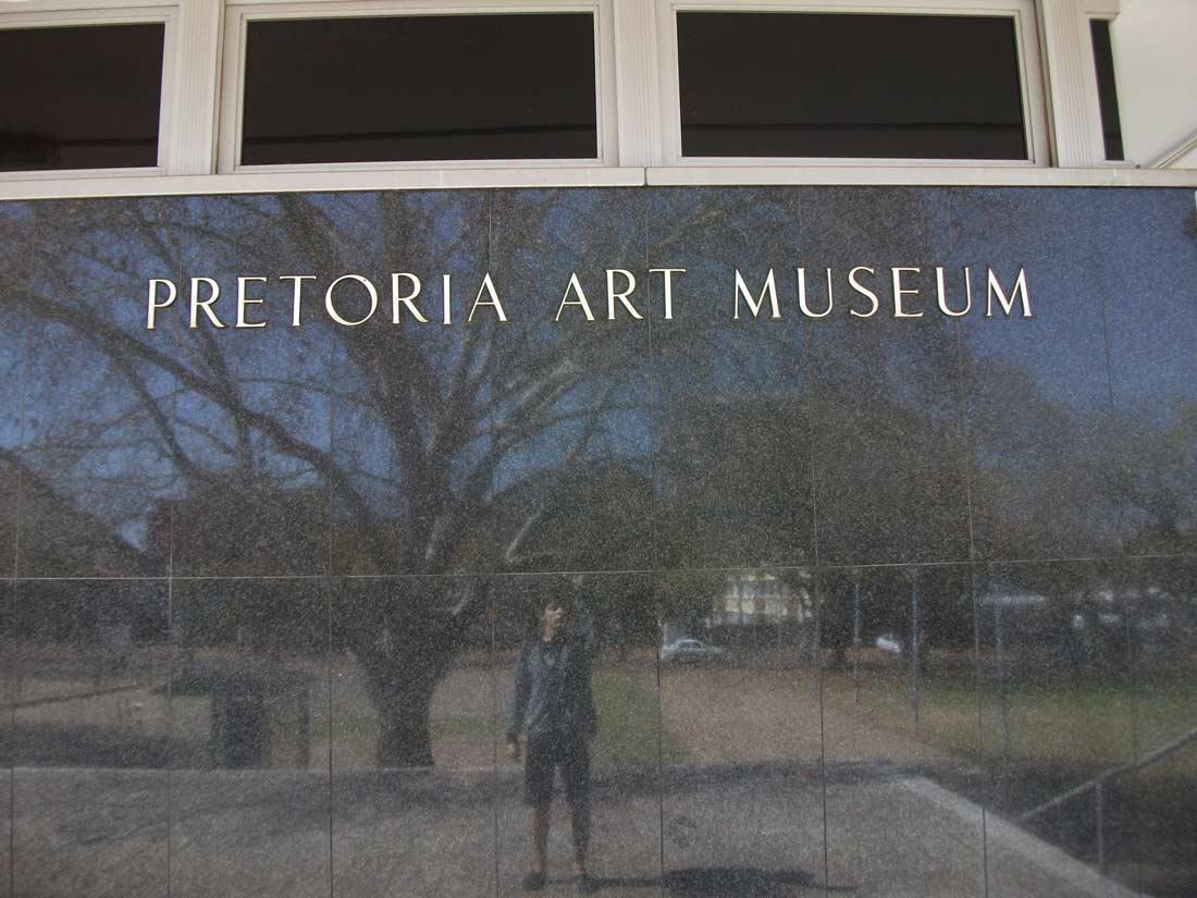 متحف بريتوريا للفنون