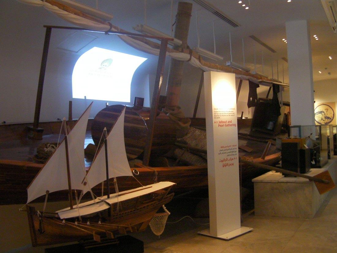 متحف رأس الخيمة في الإمارات.