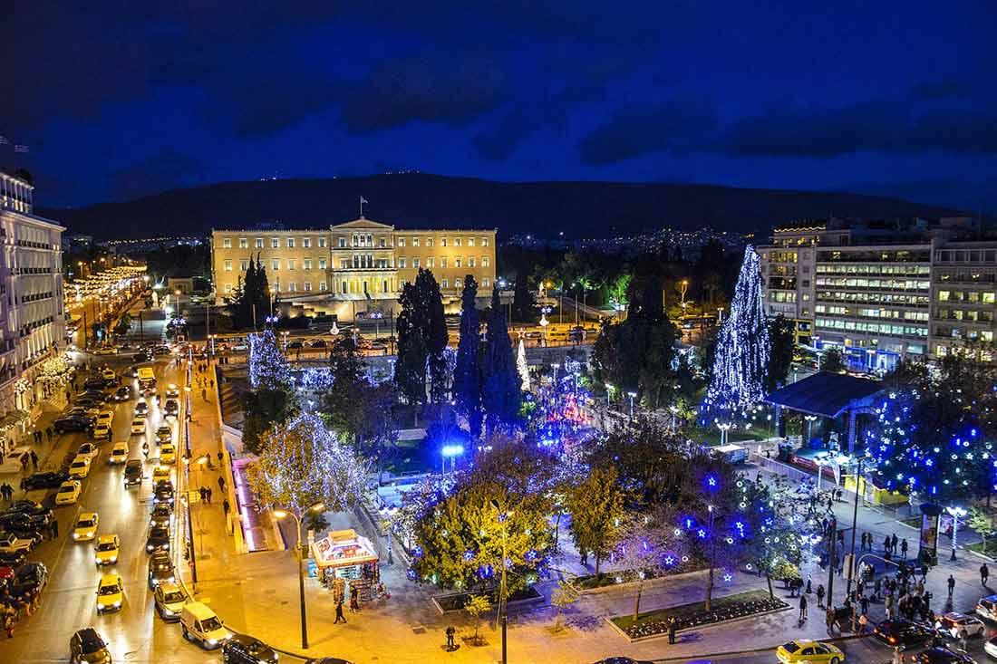 ساحة سينتاغما في أثينا.