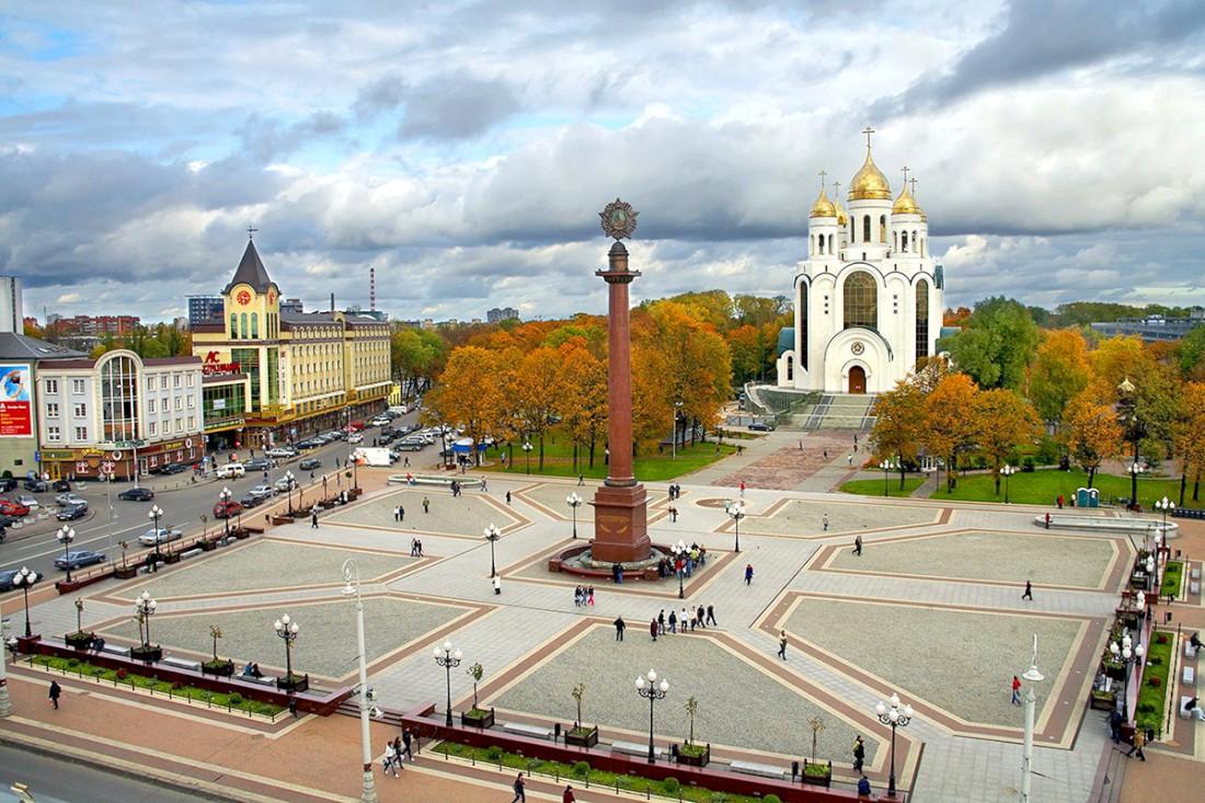 السياحة في كالينينغراد
