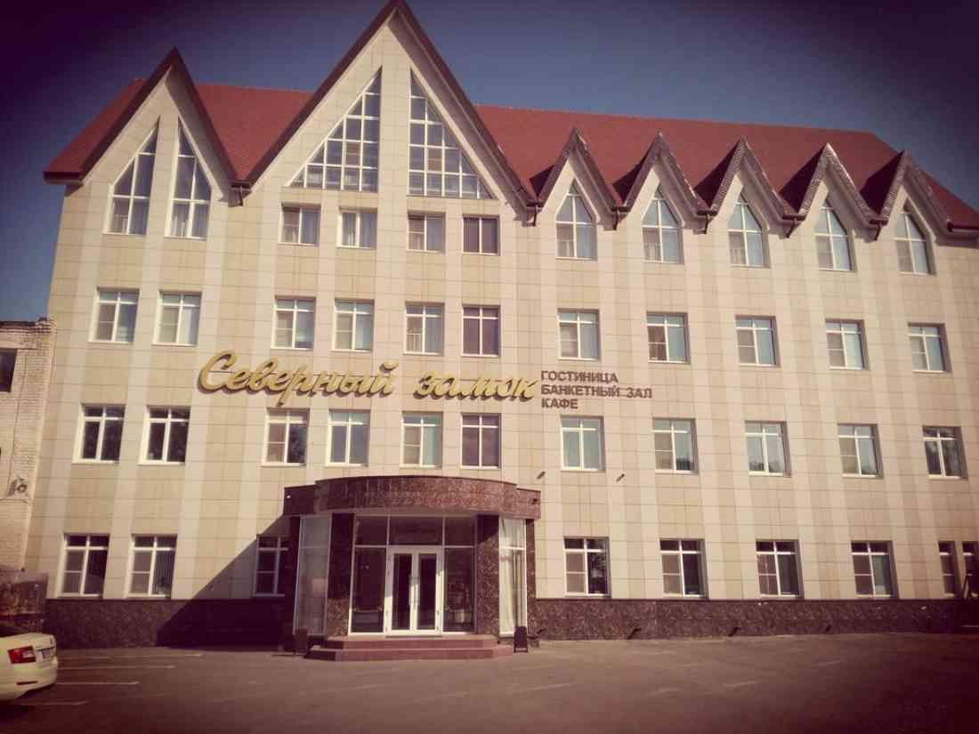 أفضل فنادق سارانسك روسيا