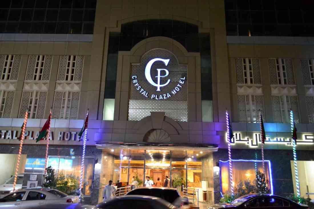 أفضل فنادق الشارقة