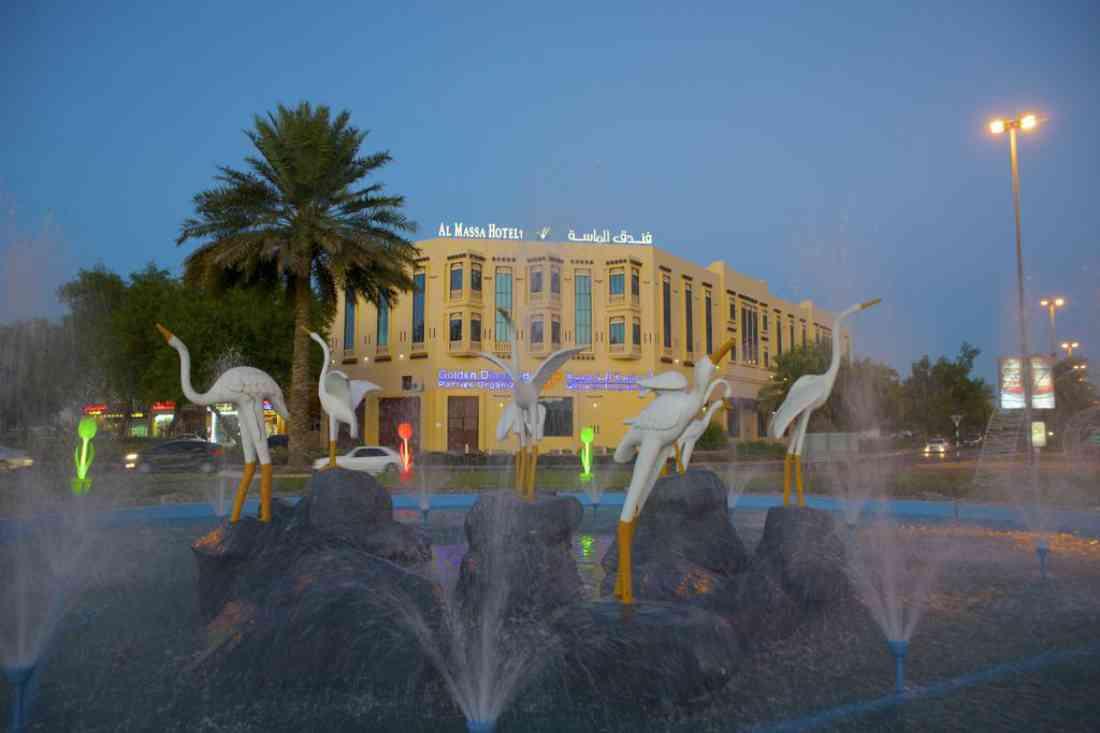 أفضل فنادق العين الإمارات