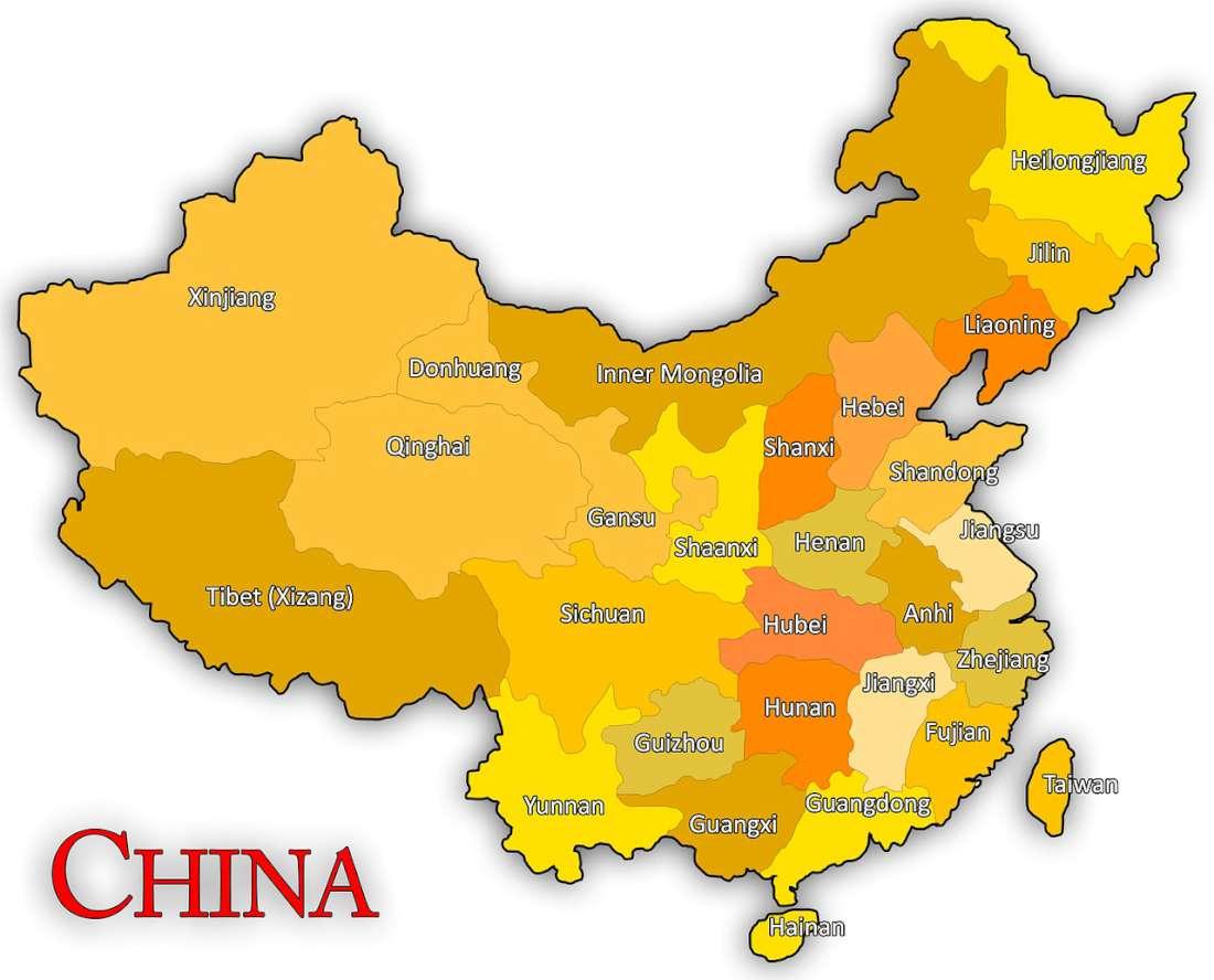 خريطة جمهورية الصين الشعبية