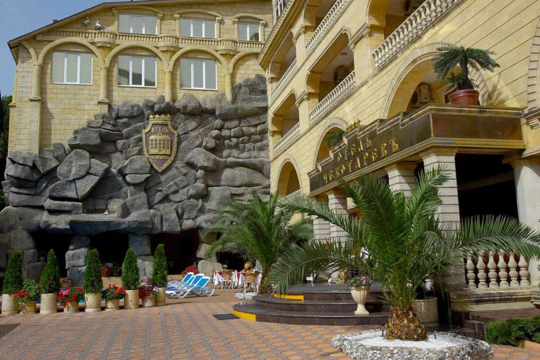 فندق تشيبوتاريف
