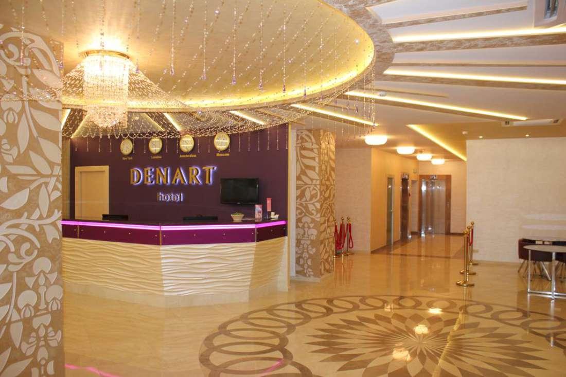 فندق دينارت